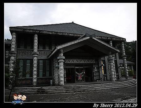 20120429_004_泰雅生活館001