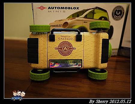 20120512_automoblox_003