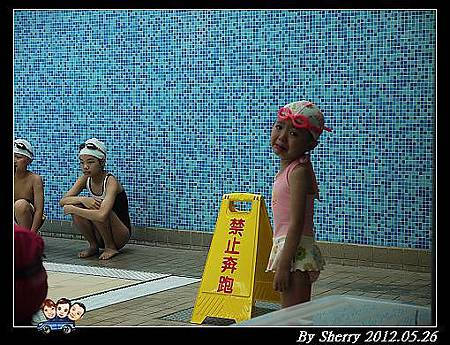 20120526_002_游泳課0004