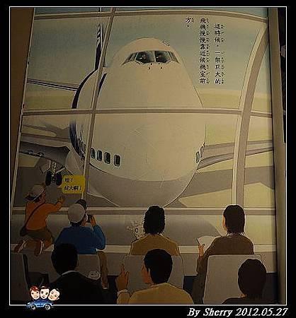 20120527_006_鍇說故事006