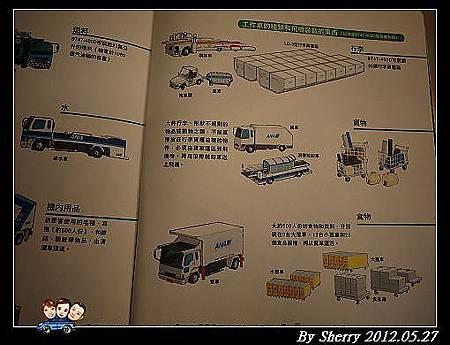 20120527_006_鍇說故事008