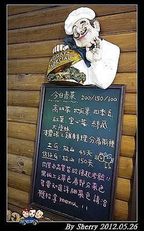 20120526_003_天山親水農場0023