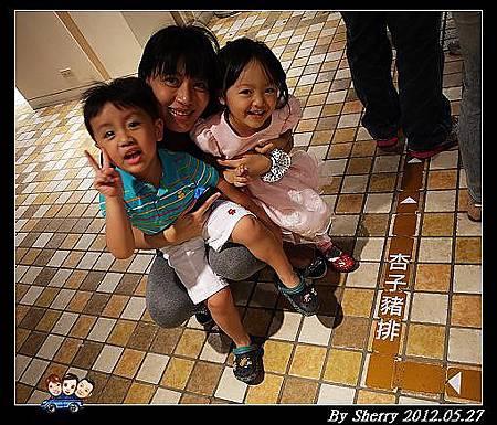 20120527_004_杏子豬排0004