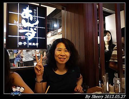 20120527_004_杏子豬排0014