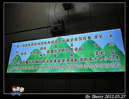 20120527_006_飯003