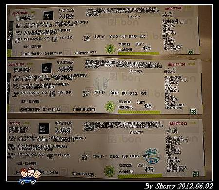 20120602_001_豆子劇團0001