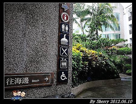 20120610_004_悠活0052