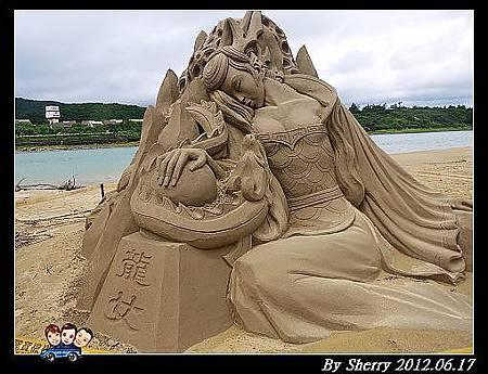 20120617_福隆沙雕0015