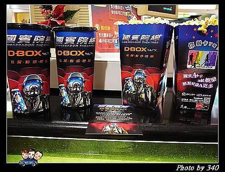20120704_D BOX001