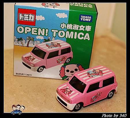 20120711_open小車0004