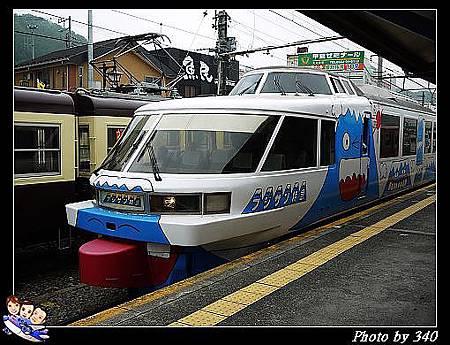 20120720_004_00001_富士特急