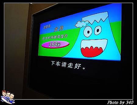 20120720_004_00027_富士特急