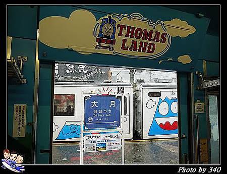 20120720_005_00013_Thomas Train