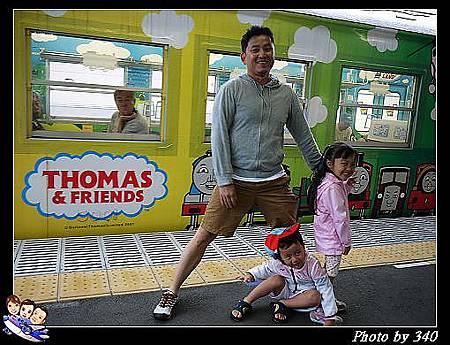 20120720_005_00038_Thomas Train