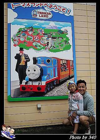 20120720_006_00002_富士急樂園