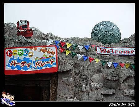 20120720_006_00024_富士急樂園