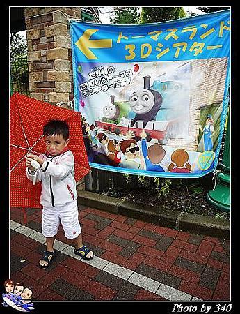 20120720_006_00038_富士急樂園