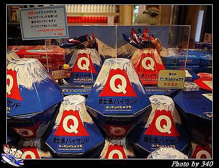 20120720_006_00076_富士急樂園
