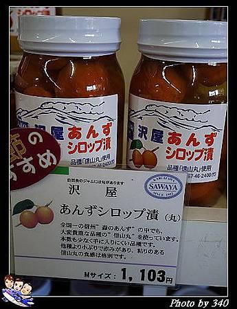 20120719_022_輕井澤