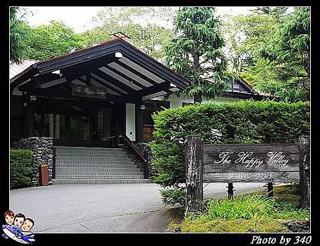 20120719_137_輕井澤