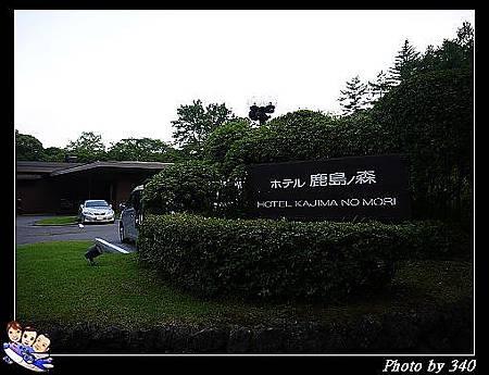 20120719_159_輕井澤