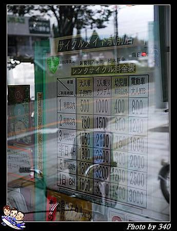 20120719_176_輕井澤