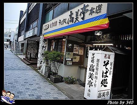 20120719_179_輕井澤