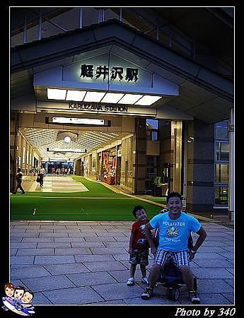 20120719_193_輕井澤