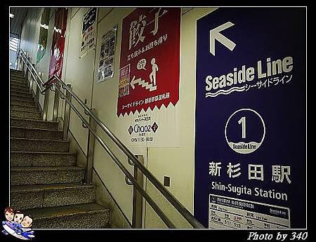 20120715_015_八景島