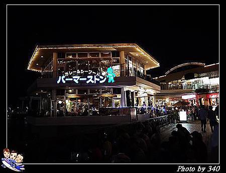 20120715_154_八景島