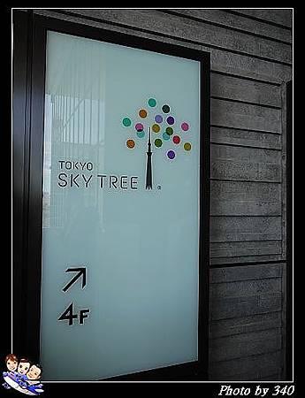 20120716_0027_天空樹