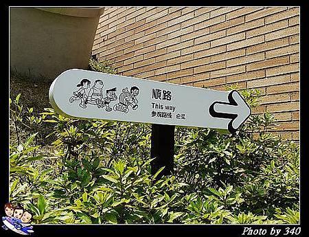 20120718_1_0034_藤子不二雄
