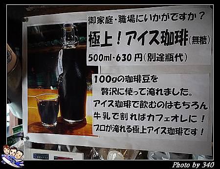 20120718_2_0021_下北澤