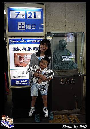 20120721_0006_鐮倉