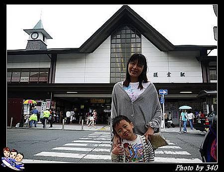 20120721_0009_鐮倉