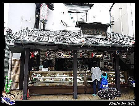20120721_0013_鐮倉