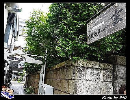 20120721_0073_鐮倉