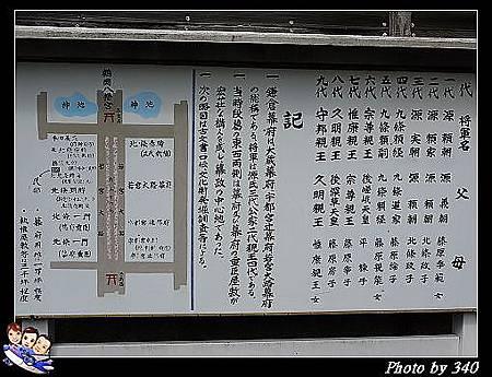 20120721_0074_鐮倉