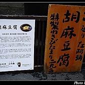 20120721_0130_鐮倉
