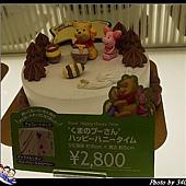 20120721_0159_鐮倉