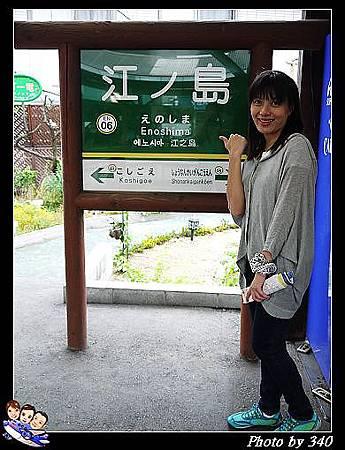 20120721_0204_鐮倉