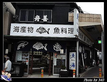 20120721_0237_鐮倉