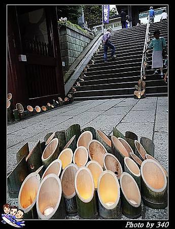 20120721_0246_鐮倉