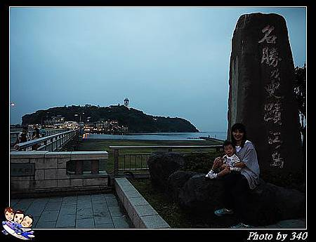 20120721_0282_鐮倉