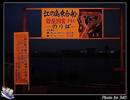 20120721_0292_鐮倉