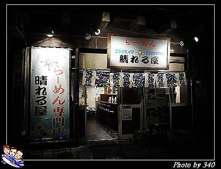 20120721_0297_鐮倉