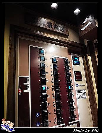 20120714_0146_一蘭拉麵