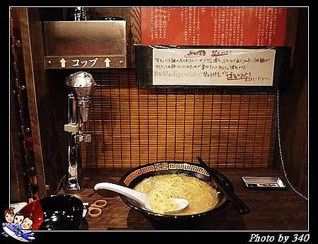 20120714_0151_一蘭拉麵