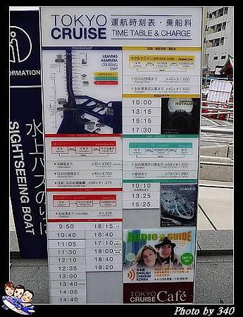 20120722_1_0012_隅田川
