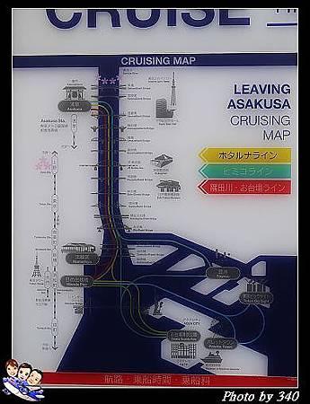 20120722_1_0011_隅田川